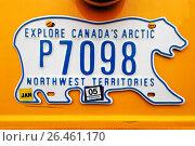 Купить «Licence plate of the Northwest Territories in the shape of a polar bear, USA.», фото № 26461170, снято 16 июля 2019 г. (c) age Fotostock / Фотобанк Лори