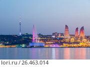 Купить «Night view of Baku Azerbaijan during sunset», фото № 26463014, снято 10 июля 2015 г. (c) Elnur / Фотобанк Лори