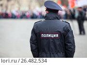 """Российский полицейский в форме с надписью """"полиция"""" на спине. Стоковое фото, фотограф Кекяляйнен Андрей / Фотобанк Лори"""