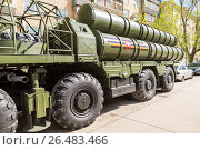 Купить «Russian anti-aircraft missile system (SAM) S-300 parked up on the city street», фото № 26483466, снято 7 мая 2017 г. (c) FotograFF / Фотобанк Лори