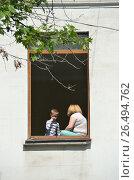 Купить «Мать в открытом окне разговаривает с расстроенным ребенком», фото № 26494762, снято 17 августа 2018 г. (c) Овчинникова Ирина / Фотобанк Лори