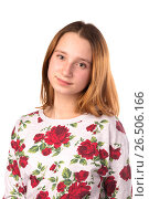 Young smiling teenager girl (2017 год). Редакционное фото, фотограф VictorStudio / Фотобанк Лори