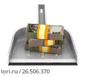 Купить «Деньги как мусор. Финансовая концепция девальвации украинской гривны», иллюстрация № 26506370 (c) WalDeMarus / Фотобанк Лори