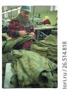Купить «Тюрьма, швейный цех», фото № 26514818, снято 15 января 2019 г. (c) Борис Кавашкин / Фотобанк Лори