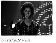 Купить «Певица София Ротару», фото № 26514938, снято 25 сентября 2018 г. (c) Борис Кавашкин / Фотобанк Лори