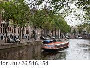 Купить «Нидерланды. Амстердам», эксклюзивное фото № 26516154, снято 30 мая 2017 г. (c) Михаил Ворожцов / Фотобанк Лори