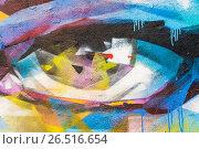 Купить «Граффити (Graffiti) в центре Москвы», эксклюзивное фото № 26516654, снято 21 марта 2014 г. (c) Алёшина Оксана / Фотобанк Лори