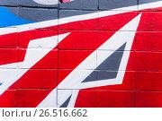 Купить «Граффити (Graffiti) в центре Москвы», эксклюзивное фото № 26516662, снято 21 марта 2014 г. (c) Алёшина Оксана / Фотобанк Лори
