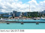 Купить «Сочи, пейзаж центра города с Северного мола морского порта», фото № 26517598, снято 11 июня 2017 г. (c) Анна Мартынова / Фотобанк Лори