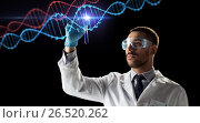 Купить «scientist with test tube and dna molecule», фото № 26520262, снято 9 марта 2017 г. (c) Syda Productions / Фотобанк Лори