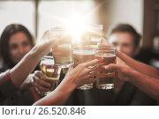 Купить «happy friends drinking beer at bar or pub», фото № 26520846, снято 14 июля 2016 г. (c) Syda Productions / Фотобанк Лори
