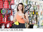 Купить «Portrait of young teenager», фото № 26535846, снято 15 мая 2017 г. (c) Яков Филимонов / Фотобанк Лори