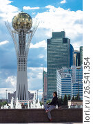 Казахстан. Астана. Красивый городской пейзаж . (2017 год). Редакционное фото, фотограф Сергеев Валерий / Фотобанк Лори