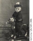 Купить «Маленький мальчик на лошадке из папье-маше. 1950-е», фото № 26541386, снято 7 декабря 2019 г. (c) Retro / Фотобанк Лори