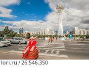 Купить «Казахстан. Астана. Красивый городской пейзаж .», фото № 26546350, снято 10 июня 2017 г. (c) Сергеев Валерий / Фотобанк Лори
