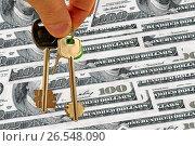 Купить «Ключи от квартиры  на фоне денег», фото № 26548090, снято 23 марта 2017 г. (c) Сергеев Валерий / Фотобанк Лори