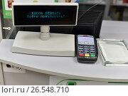 Купить «Терминал для ввода пин-кода в сканер банковских карт», эксклюзивное фото № 26548710, снято 17 июня 2017 г. (c) Юрий Морозов / Фотобанк Лори