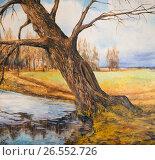 Весенний пейзаж со старым деревом. Стоковая иллюстрация, иллюстратор Олег Хархан / Фотобанк Лори