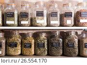 Купить «cans with herbs shop», фото № 26554170, снято 20 сентября 2018 г. (c) Яков Филимонов / Фотобанк Лори