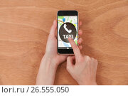 Купить «Composite image of illustration of taxi text with telephone symbol», фото № 26555050, снято 28 марта 2020 г. (c) Wavebreak Media / Фотобанк Лори