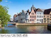 Купить «Город Брюгге, Бельгия», фото № 26565458, снято 10 июня 2017 г. (c) Ирина Яровая / Фотобанк Лори