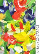 Купить «Абстрактный рисунок, гуашь», иллюстрация № 26573162 (c) Виктор Топорков / Фотобанк Лори
