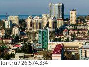Купить «Сочи, вид сверху на городскую застройку в Центральном районе», фото № 26574334, снято 25 августа 2019 г. (c) glokaya_kuzdra / Фотобанк Лори