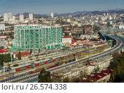 Купить «Сочи, вид сверху на железнодорожную станцию и городскую застройку в Центральном районе», фото № 26574338, снято 25 августа 2019 г. (c) glokaya_kuzdra / Фотобанк Лори