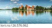 Купить «Тракайский замок в Литве», фото № 26576062, снято 16 июня 2017 г. (c) Geraldas Galinauskas / Фотобанк Лори