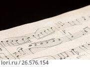 Купить «Ancient manuscript of musical notes», фото № 26576154, снято 20 апреля 2017 г. (c) Сергей Лабутин / Фотобанк Лори