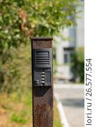 Intercom. Стоковое фото, фотограф Антон Соваренко / Фотобанк Лори