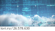 Купить «Composite image of blue and grey matrix and codes», иллюстрация № 26578630 (c) Wavebreak Media / Фотобанк Лори