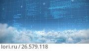 Купить «Composite image of blue data and matrix», фото № 26579118, снято 21 июля 2019 г. (c) Wavebreak Media / Фотобанк Лори