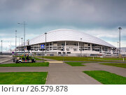 Купить «Sochi, Russia - May 31, 2017: Olympic park and Fisht stadium for Winter Olympic Games 2014. football stadium», фото № 26579878, снято 31 мая 2017 г. (c) ElenArt / Фотобанк Лори