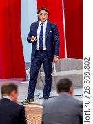 Купить «Андрей Малахов - шоумен, телеведущий, тележурналист», эксклюзивное фото № 26599802, снято 28 июня 2017 г. (c) Андрей Дегтярёв / Фотобанк Лори