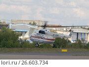 Купить «Международный авиационно-космический салон МАКС-2015. Посадка российского вертолета Миль Ми-8МТ с бортовым номером  RF-32831», фото № 26603734, снято 23 августа 2015 г. (c) Малышев Андрей / Фотобанк Лори
