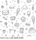 Бесшовный узор с девичьими аксессуарами и сладостями. Стоковая иллюстрация, иллюстратор Алла Ринчино / Фотобанк Лори