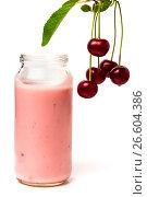 Купить «Вишневый йогурт в прозрачной бутылке с веточкой вишний», фото № 26604386, снято 20 июня 2019 г. (c) Скляров Роман / Фотобанк Лори