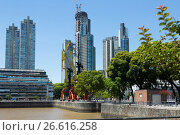 Region Puerto Madero in Buenos Aires, фото № 26616258, снято 27 января 2017 г. (c) Яков Филимонов / Фотобанк Лори