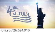 Купить «Blue fourth of July graphic against evening sky with statue of liberty», фото № 26624910, снято 19 марта 2019 г. (c) Wavebreak Media / Фотобанк Лори