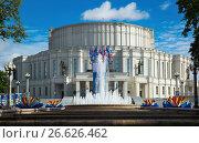 Купить «Opera house», фото № 26626462, снято 3 сентября 2016 г. (c) Яков Филимонов / Фотобанк Лори