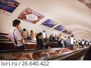 Купить «На эскалаторе в Московском метро», фото № 26640422, снято 29 июня 2017 г. (c) Victoria Demidova / Фотобанк Лори