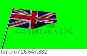 Купить «Union flag against green screen», видеоролик № 26647882, снято 16 июля 2019 г. (c) Wavebreak Media / Фотобанк Лори