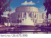 Купить «National Opera and Ballet Theatre», фото № 26675990, снято 3 сентября 2016 г. (c) Яков Филимонов / Фотобанк Лори