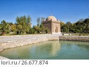 Мавзолей Саманидов, Бухара. Узбекистан, фото № 26677874, снято 19 октября 2016 г. (c) Юлия Бабкина / Фотобанк Лори