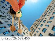 Купить «Ключи от квартиры на фоне новых многоэтажных домов», фото № 26689450, снято 12 февраля 2017 г. (c) Сергеев Валерий / Фотобанк Лори