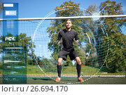 Купить «goalkeeper or soccer player at football goal», фото № 26694170, снято 18 сентября 2016 г. (c) Syda Productions / Фотобанк Лори