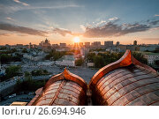 Купить «Sunset in Moscow.», фото № 26694946, снято 18 мая 2017 г. (c) Liseykina / Фотобанк Лори