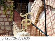 Купить «Тафос - символ греческого православного братства в греческом монастыре святого Георгия», фото № 26708630, снято 22 июля 2017 г. (c) Irina Opachevsky / Фотобанк Лори