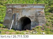 Купить «destroyed building mines in the Altai Mountains», фото № 26711530, снято 4 июля 2017 г. (c) Great Siberia Studio / Фотобанк Лори